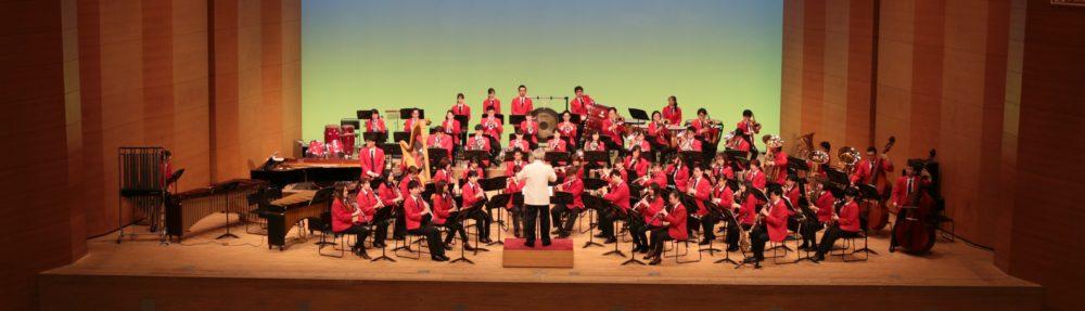 足立吹奏楽団